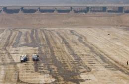 武汉市军山官莲湖扩容工程在线招标