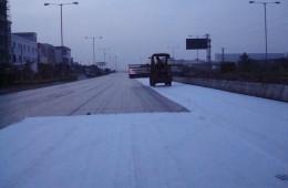 历城区二级公路防渗工程外包