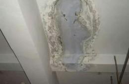 普陀区精神卫生中心 地下室顶部有裂缝漏水