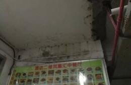 原兰州拉面李子坝店装修 厨房楼顶漏水找人维修