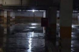 恒大华府地下室漏水找人维修