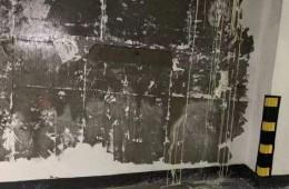市民广场消防水池墙壁漏水