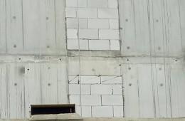 海珠区地下室伸缩缝渗水