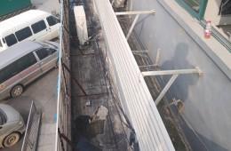 广州市准星衡器厂 门头漏水