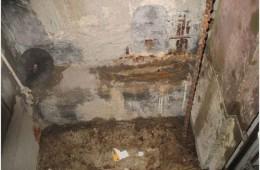键皓商务大楼A1 电梯井基坑渗水