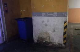 合肥蜀山区合肥大剧院 地下车库墙角渗水