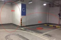 合肥滨湖医院 医院地下车库有几处墙体漏水