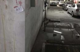杭州市江干区欧亚达家居广场 地下停车库地面渗水