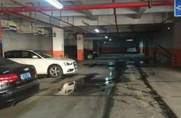 吴中金山路国际影视城 地下停车库地板渗水