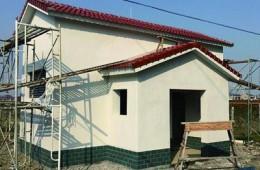 苏州市工业园区 40座市政公共厕所卫生间防水工程招标