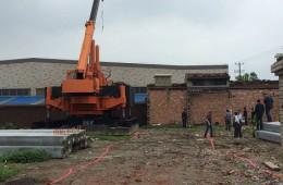 西岗区八一小学新建教务楼防水分包