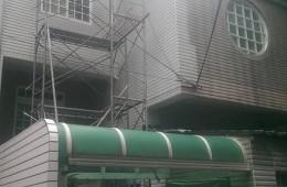 四十二中学教工宿舍 小区防水整体翻修招标