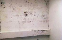 城关区金城名苑地下室墙壁渗水