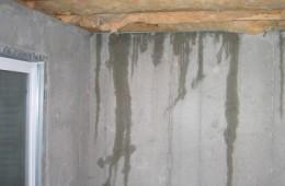 哈尔滨香坊区春华德善养老院室内漏水