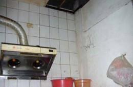 长春市朝阳区修正花园厨房漏水