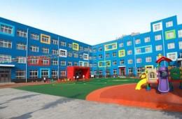 北京儿童中心实验幼儿园学前教育部幼儿教室防水维修