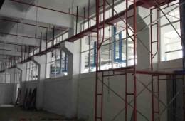 哈尔滨师范大学江北校区新建电力基站防水专项工程外包