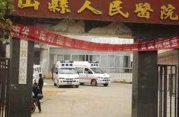 砚山县人民医院医科楼屋面防水维修