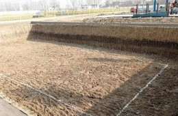 平凉泓源城东污水处理有限公司污水池防渗专项工程