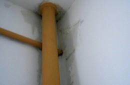 五一农场兴业街幼儿园漏水修理
