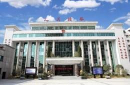 贵阳市人民检察院后勤中心房屋修缮服务外包