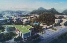 凯里经济开发区地理信息科学实验中心建设项目防水工程分包