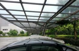宁波市公路管理局停车棚修缮工程