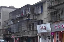 古塘街道2019年老旧住宅小区改造工程(孙塘东区)防水专项工程