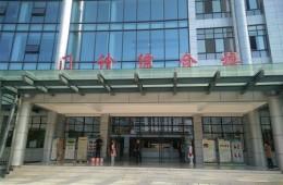 福泉市第一人民医院扩建项目——高压氧楼屋面防水工程