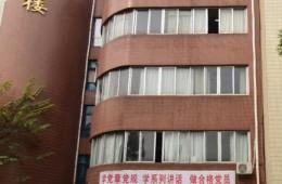 贵阳学院公共浴室改造工程防水施工