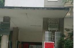 广西民族大学文学院资料室屋顶防水维修工程外包