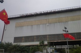 山东盛安贝新能源有限公司OLED光电新材料研发合成车间屋顶防水维修工程施工