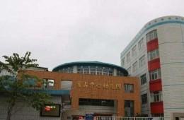 福州市长乐区首占中心小学赤屿学前班房顶漏水修理