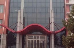 黑龙江生物科技职业学院_图书馆屋面改造防水维修项目