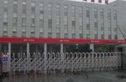 上饶市消防救援支队六楼房顶防水、隔热层改造工程