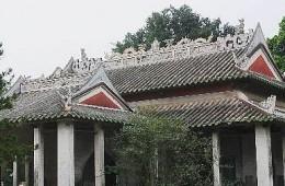 合浦师范学校东坡亭景区内中山图书馆屋顶维修和配套设施建设防水施工项目