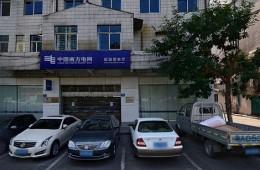广州供电局有限公司路灯管理所大楼外立面及天台防水工程