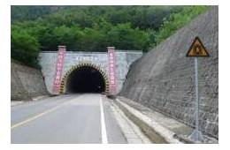 晋中市灵石县堡子塘隧道渗水维修改造工程