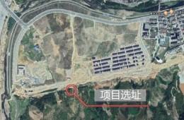 丽水市遂昌县垃圾焚烧发电站 垃圾终端处置园一期防水防渗工程分包