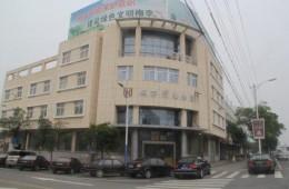 常熟市梅李镇珍北村村民委员会新建标准厂房屋面防水专项工程施工外包