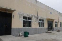 河北保定市定兴县殡葬设施建设项目建筑防水分项工程转包