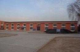 老庄子镇中心学校所属学校校园屋面厕所防水修缮工程