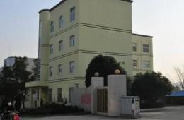 阳信县河流镇人民政府办公楼外墙保温节能改造项目