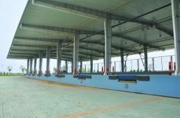 唐山市曹妃甸工业区海关会议室、接待室装修防水施工项目