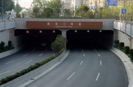 厦门市公路桥隧维护中心环岛干道隧道群等隧道漏水封堵、风机维保项目转包。