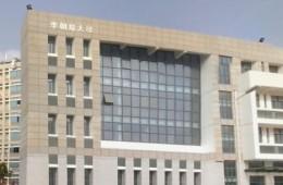 华侨大学新传学院F101&102装修项目室内防水分项外包