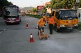 福建省泉州市公路局永春分局路面密封灌缝施工外包