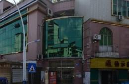 南平市烟草公司建阳分公司崇雒烟草站屋顶防水修缮工程