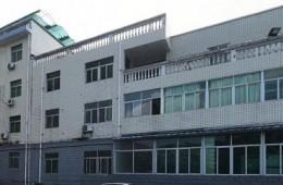 武警第二机动总队机关办公楼室内改造及屋面防水工程
