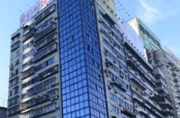 南平市延平区三联大厦14层屋面防水维修项目
